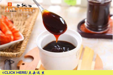 Picture for category ⋙ Oyster Sauce 耗油