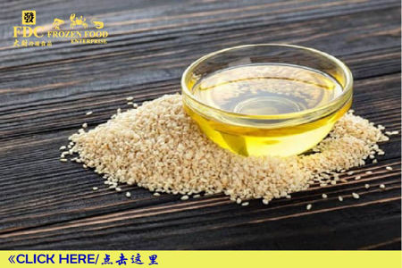 Picture for category ⋙ Sesame Oil 麻油