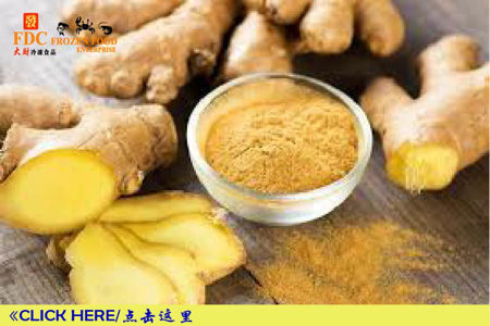 Picture for category ⋙ Turmeric Powder 黄姜粉