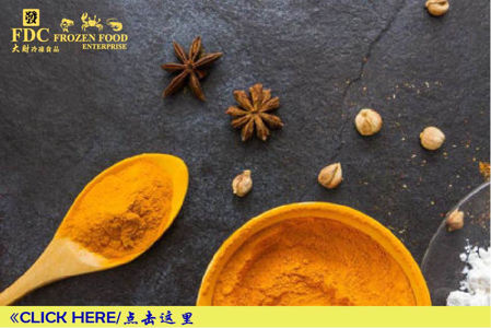 Picture for category ⋙ Curry Powder 咖哩粉