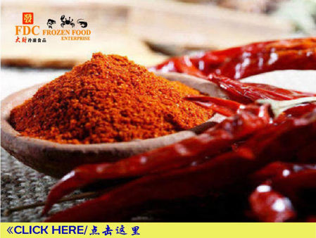 Picture for category ⋙ Chili Powder 辣椒粉