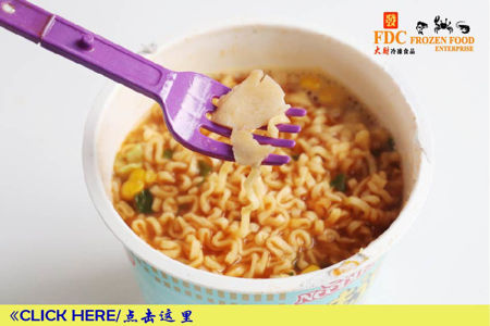 Picture for category ⋙ Cup Noodles 杯杯面
