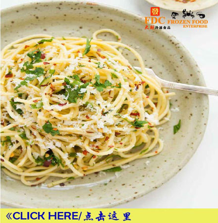 Picture for category ⋙  Spaghetti 意大利面
