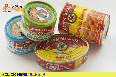 Picture for category ⋙ Canned Food 罐头食品