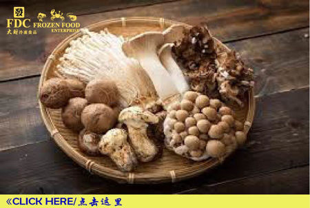 Picture for category >>> Mushroom 菇类