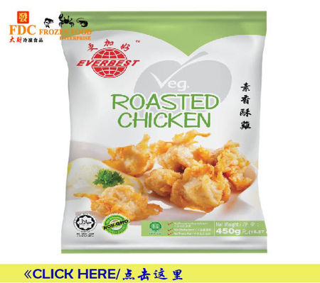Picture for category >>> Veg Chicken 素鸡
