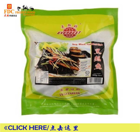 Picture for category >>> Veg Fish 素鱼