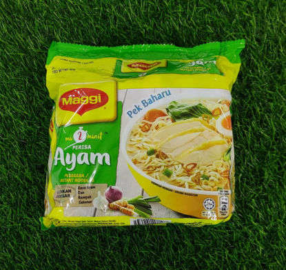 Picture of MAGGI AYAM