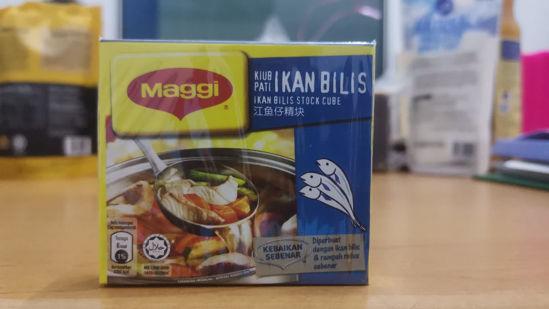Picture of MAGGI IKAN BILIS STOCK CUBE <br> ( 1PKT / 60g )