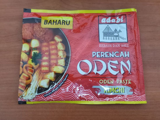Picture of ADABI PERENCAH ODEN KIMCHI<br>( 1PKT / 120g )