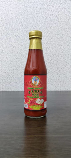 Picture of KAMPONG KOH VOLCANO CHILI SAUCE<br>甘文閣火山辣椒酱<br>( 1BOTOL / 320ml )