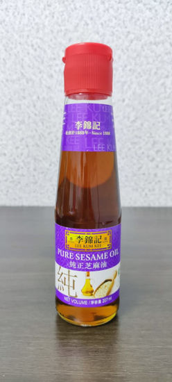 Picture of LEE KUM KEE PURE SESAME OIL<br>( 1BOTOL / 207ml )